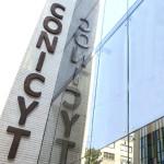 CONICYT asegura su plataforma tecnológica